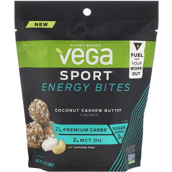 Vega, Sport, Energy Bites, Coconut Cashew Butter, 5.6 oz (160 g) (Discontinued Item)