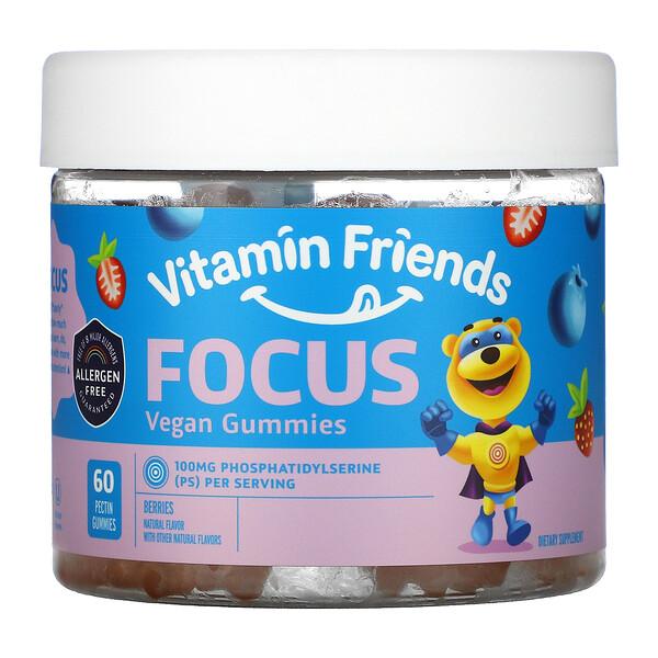 Focus, Vegan Gummies, Berries, 60 Pectin Gummies