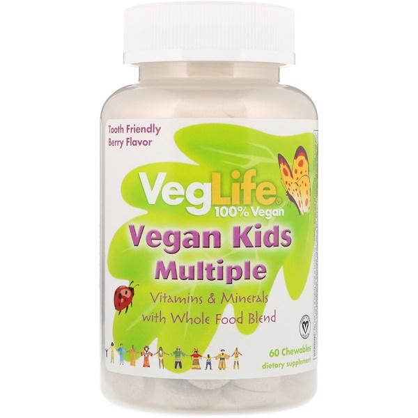 Мультивитамины для детей растительного происхождения, вкус ягод, 60 жевательных таблеток