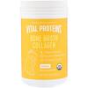 Vital Proteins, Коллаген из костного бульона, курица, 285г (10унций)