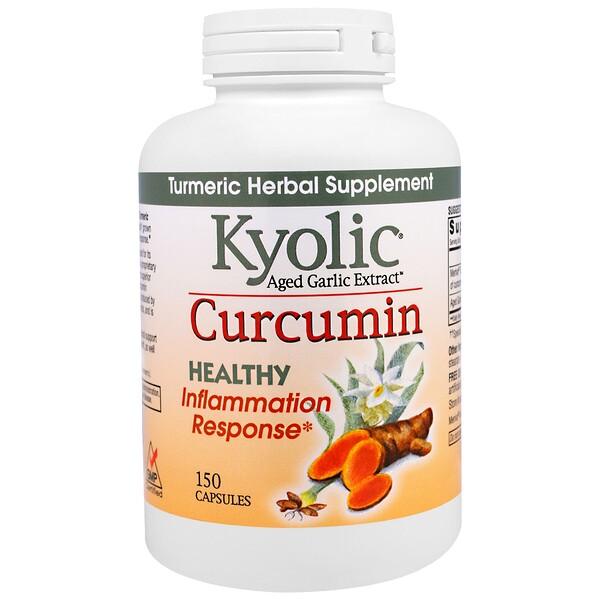 Куркумин, 150 капсул