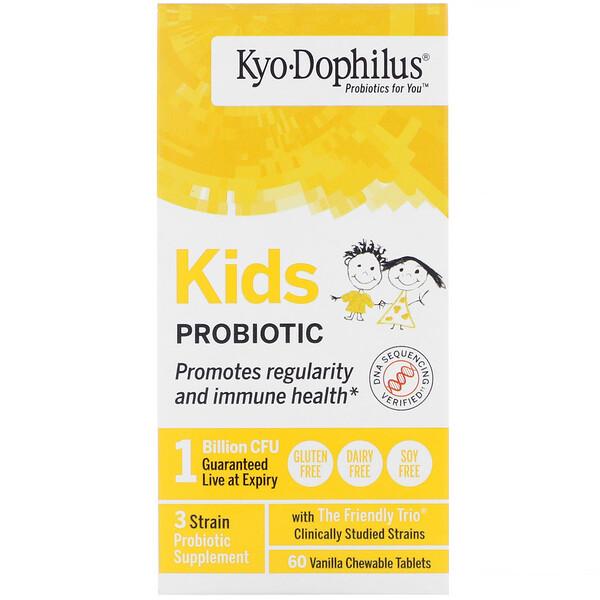 Пробиотическая смесь для детей со вкусом ванили, 60 жевательных таблеток