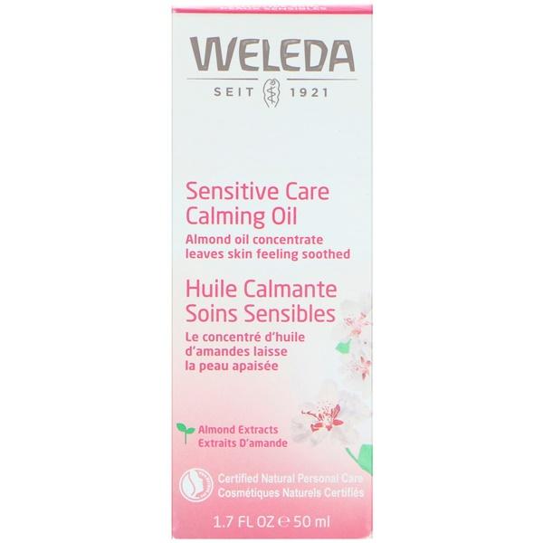 Weleda, Успокаивающее масло для деликатного ухода, экстракты миндаля, для чувствительной кожи, 1,7 жидкой унции (50 мл) (Discontinued Item)