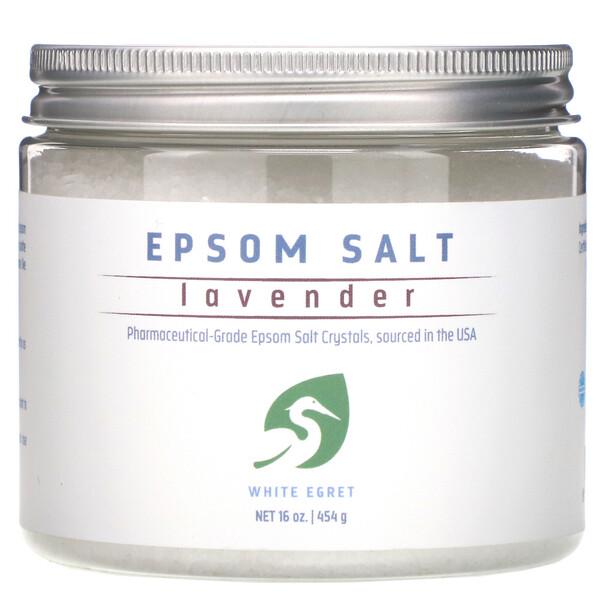 Английская соль, лаванда, 454г (16унций)