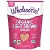 Wholesome , Органический легкий коричневый сахар, 1.5 фунта (680 г)