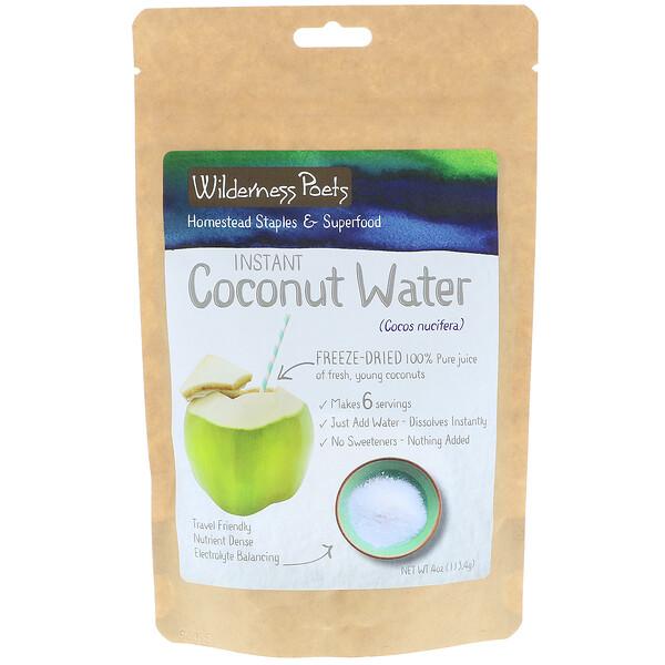 Растворимый в воде кокосовый порошок, сублимированный, 113,4 г