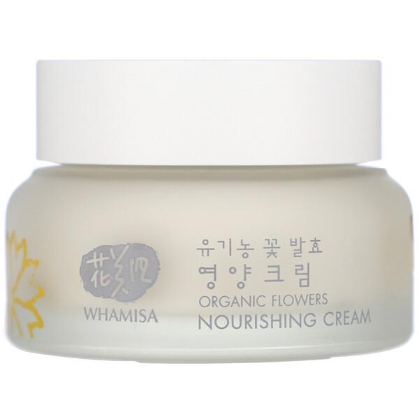 Organic Flowers, Nourishing Cream, 1.7 fl oz (51 ml)
