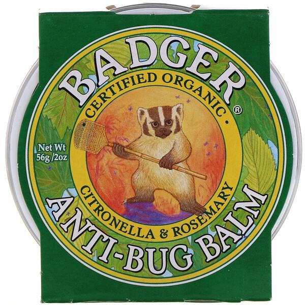 Бальзам с защитой от насекомых с цитронеллой и розмарином, 56 г (2 унции)
