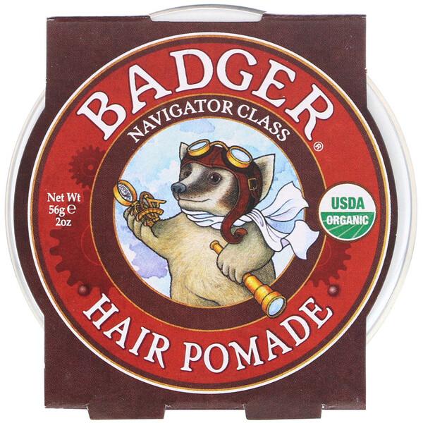 Organic, Hair Pomade, Navigator Class, 2 oz (56 g)