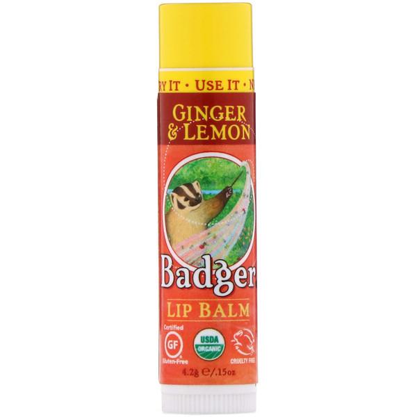Badger Company, Органический бальзам для губ, имбирь и лимон, .15 унций (4.2 г) (Discontinued Item)