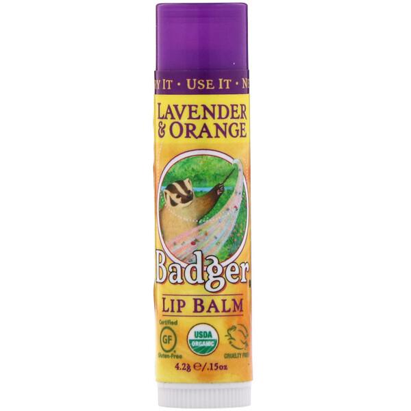 Lip Balm, Lavender & Orange, .15 oz (4.2 g)
