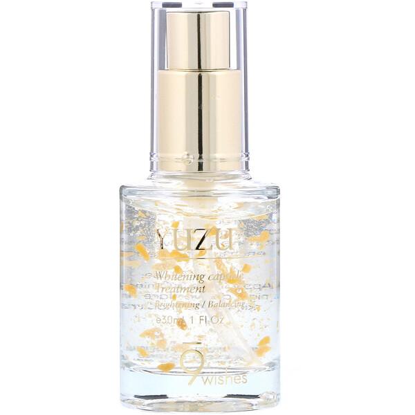 Yuzu, Whitening Capsule Treatment, 1 fl oz (30 ml)
