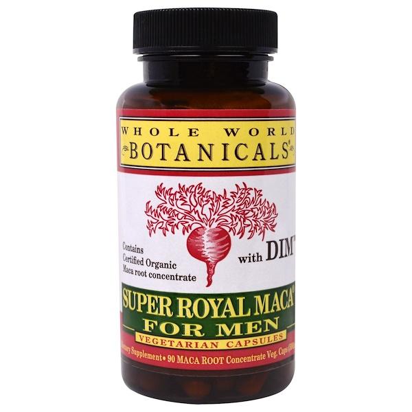 Super Royal Maca® For Men, препарат из маки для мужчин, 500 мг, 90 вегетарианских капсул