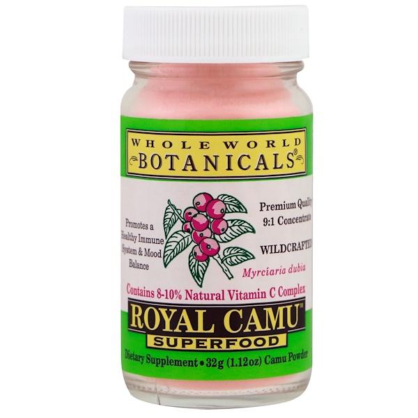 Whole World Botanicals, Royal Camu Powder, 32g (1.12 oz) (Discontinued Item)