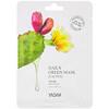 Yadah, Daily Green Mask, Cactus, 1 Sheet, 0.84 fl oz (25 ml)