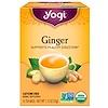 Yogi Tea, Органический имбирный чай, без кофеина, 16 чайных пакетиков, 32 г (1,12 унции)