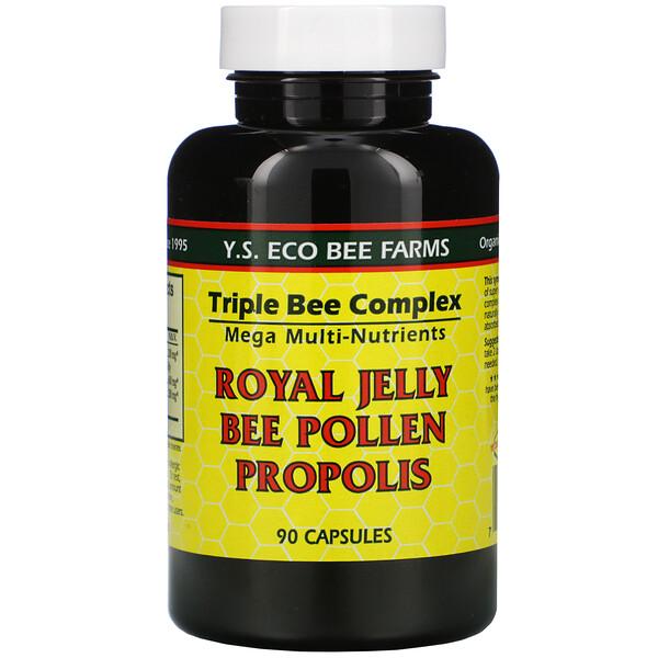 Маточное молочко, пчелиная пыльца, прополис, 90 капсул