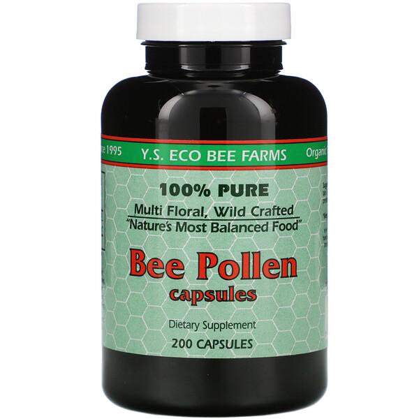 Пчелиная пыльца, 200 капсул