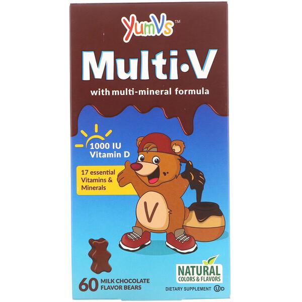 Multi V with Multi-Mineral Formula, Milk Chocolate Flavor, 60 Bears