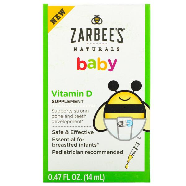 Zarbee's, ВитаминD для малышей, 14 мл (0,47 жидк.унции)