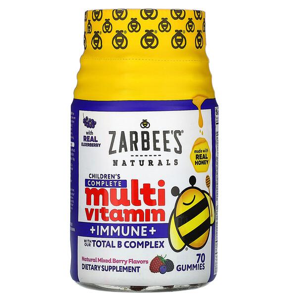 Полноценный комплекс мультивитаминов для детей + защита иммунитета, смесь натуральных ягод, 70 жевательных таблеток