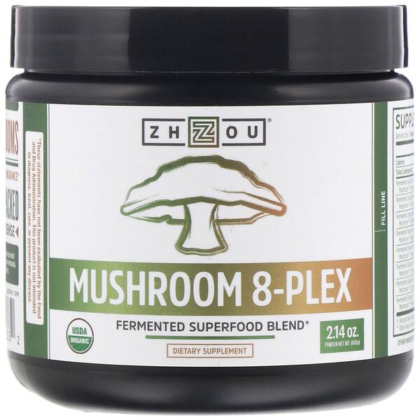 Mushroom 8-Plex Powder, 2.14 oz (60 g)