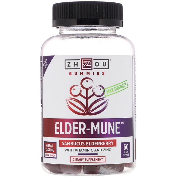 Максимальная сила Elder-Mune, бузина, 60 веганских жевательных таблеток