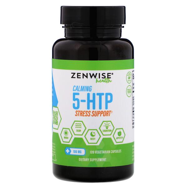 Средство для борьбы со стрессом с 5-гидрокситриптофаном, 100 мг, 120 вегетарианских капсул