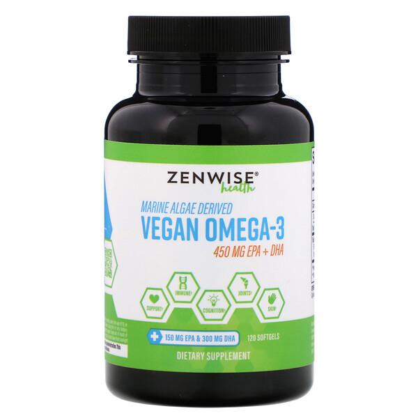 веганские омега-3 жирные кислоты из морских водорослей, 120 мягких желатиновых капсул
