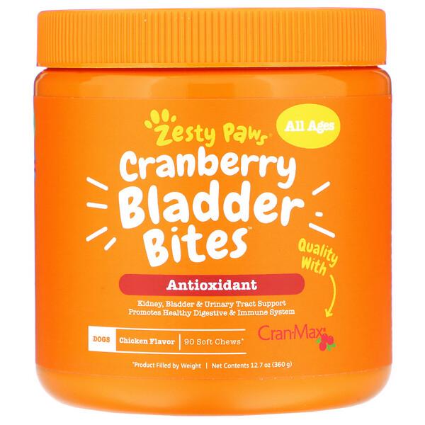 Cranberry Bladder Bites, добавка для собак с антиоксидантами, для любого возраста, со вкусом курицы, 90мягких жевательных таблеток, 360г (12,7унции)