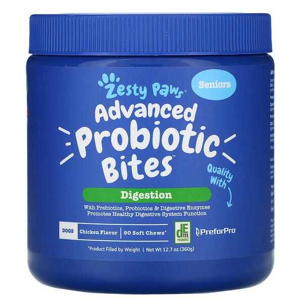 Advanced Probiotic Bites for Dogs, Digestion, Seniors, Chicken Flavor, 90 Soft Chews, 12.7 oz (360 g)